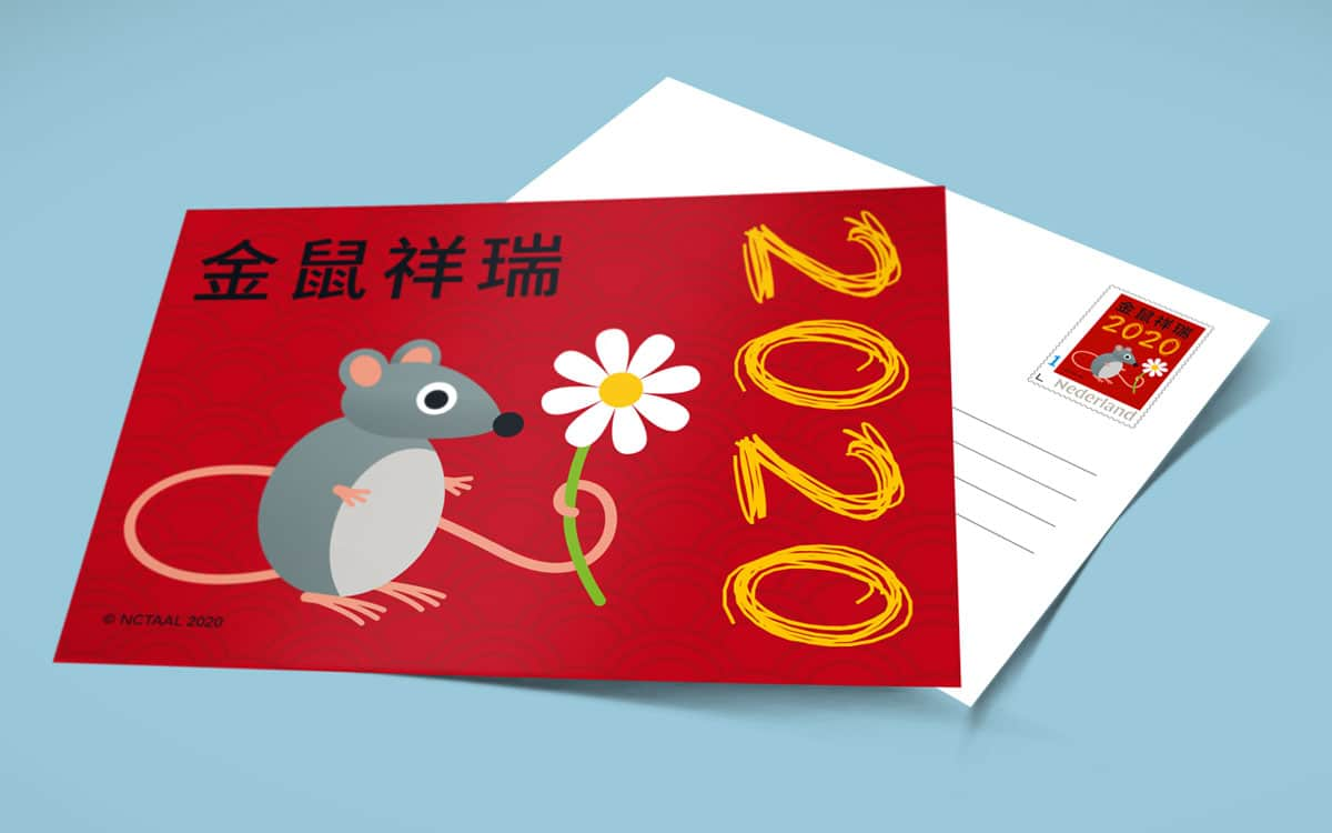 design chinese new years card