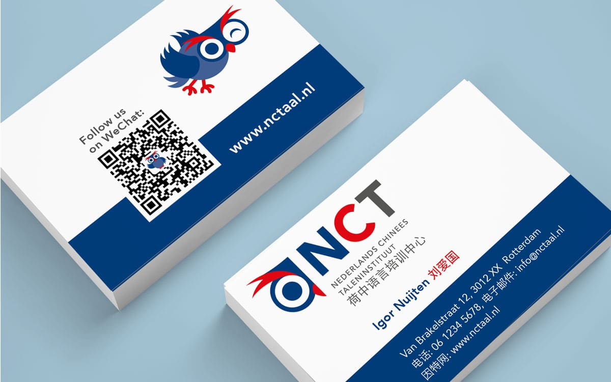 design business card with wechat qr